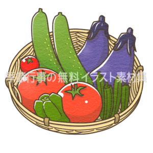 夏野菜のイラスト