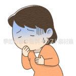 吐き気をもよおし手で口を押さえている女性のイラスト(カラー版)