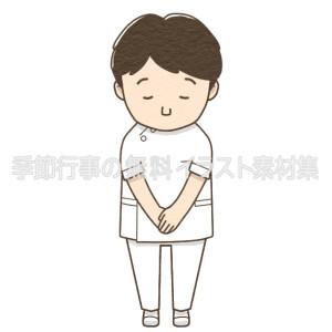 お辞儀をする男性看護師のイラスト