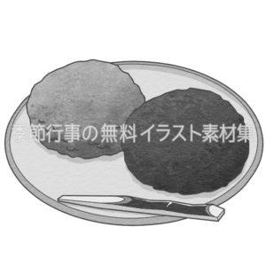 おはぎ(ぼた餅)のイラスト(白黒版)