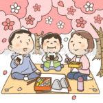 親子でお花見しているイラスト(カラー版)