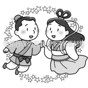 織姫と彦星のイラスト(白黒版)