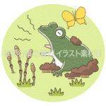 カエルが土から出てくる啓蟄のイラスト