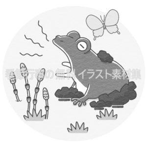 カエルが土から出てくるところを表現した啓蟄のイラスト(白黒版)