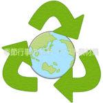 リサイクルのイメージ(地球)のマーク(カラー版)