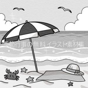 海のイメージのイラスト(白黒版)