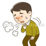 息切れをおこしている男性のイラスト(カラー版)