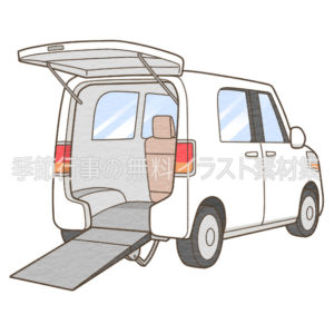 福祉車両(スロープタイプ)のイラスト