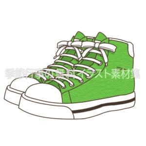 緑のスニーカーのイラスト