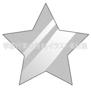 星のイラスト(白黒版)
