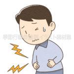 腹痛でおなかをおさえている人のイラスト(カラー版)