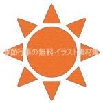 太陽のイラスト(カラー版)