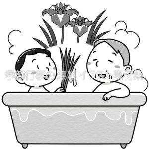 菖蒲湯(しょうぶ湯)のイラスト(白黒版)