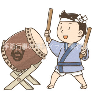 太鼓を叩く男の子のイラスト