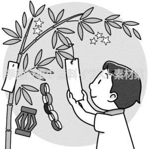 七夕の笹に短冊を下げる子供のイラスト(白黒版)