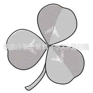 三つ葉のクローバーのイラスト(白黒版)