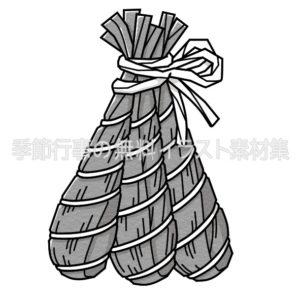 細長いちまき(粽)のイラスト(白黒版)