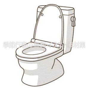 トイレ(洋式便器)のイラスト
