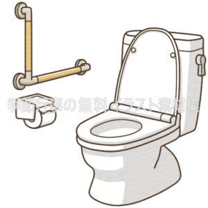 手すりのある洋式トイレのイラスト