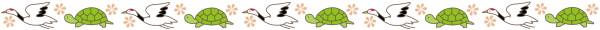 鶴と亀のライン素材