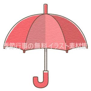 赤い傘のイラスト