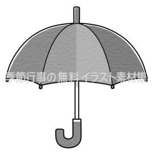 傘のイラスト(白黒版)