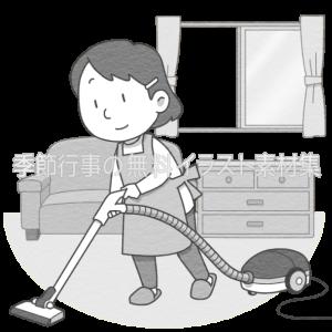 掃除機をかける女性のイラスト(白黒版)