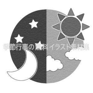 春分の日。昼と夜の長さが同じになるイメージのイラスト(白黒版)