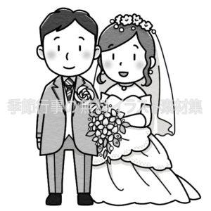 結婚式「新郎新婦」の(ウェディングドレスとタキシード)イラスト(白黒版)