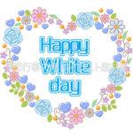 ホワイトデーのタイトル文字のイラスト(カラー版)