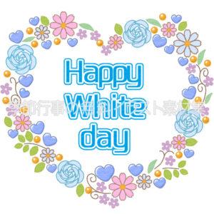 ホワイトデーのタイトル文字のイラスト