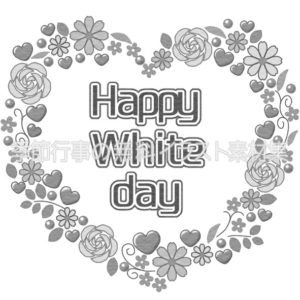 ホワイトデーのタイトル文字のイラスト(白黒版)